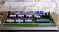Maquette of railway for gift