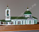 Gift scale model Church